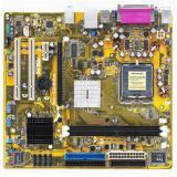 купить ASUS P5RD2-VM за 1490руб.