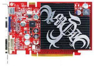 MSI GeForce 7300 GT 350Mhz PCI-E 256Mb 667Mhz 128 bit DVI TV YPrPb